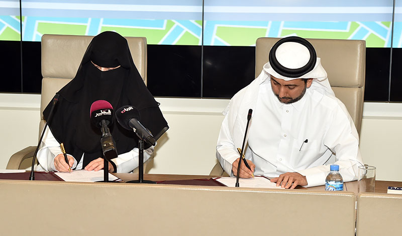QU and PHCC to collaborate on 2 [qatarisbooming.com].jpg