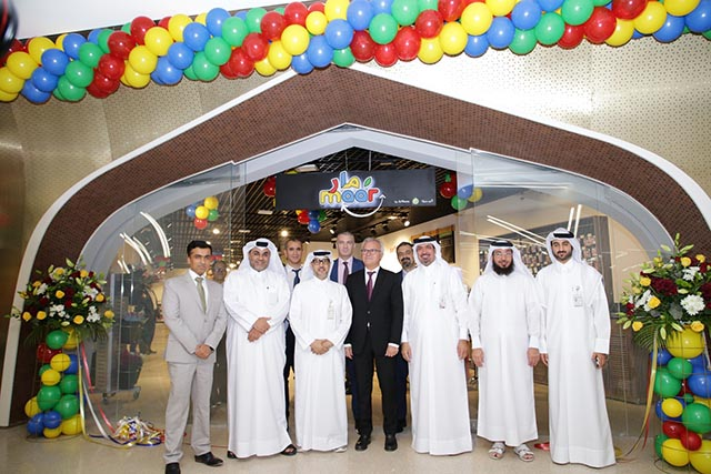 Al Meera announces the opening 2 [qatarisbooming.com].jpg