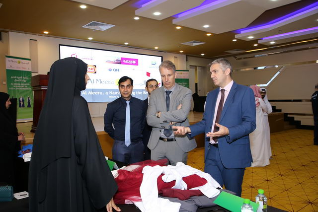 Al Meera launches an initiative 1 [qatarisbooming.com].JPG
