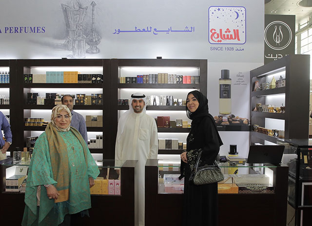 International Perfumes and Cosmetics 3 [qatarisbooming.com].jpg