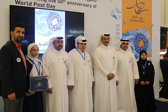 Qatar Post launches nationwide 3 [qatarisbooming.com].jpg