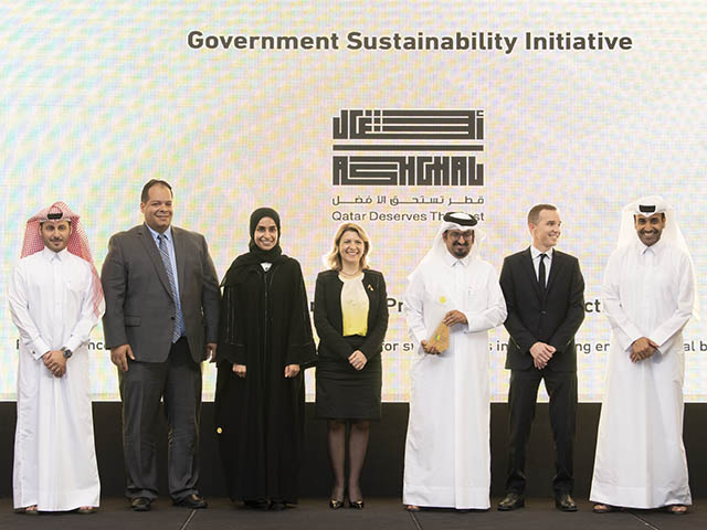 Ashghal wins Government Sustainability 3 [qatarisbooming.com].jpg